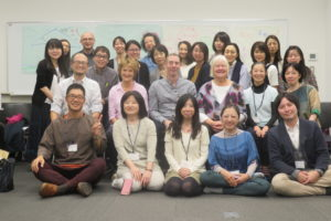 2018 MBCT Training in Japan